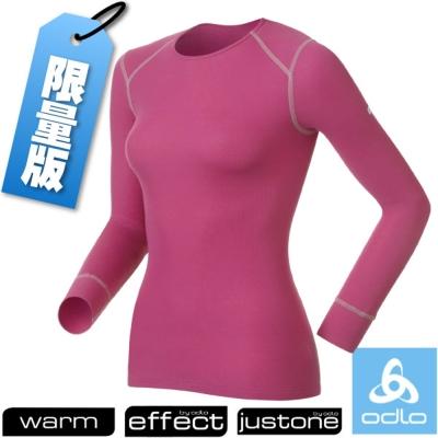 【瑞士 ODLO】限量版 ladies effect 女圓領長袖排汗保暖內衣/紫
