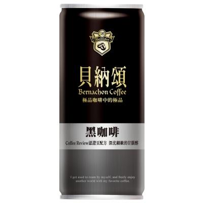 貝納頌 黑咖啡(210mlx24入)