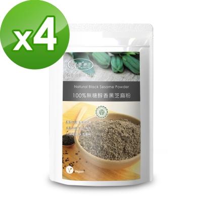 樸優樂活 100%無糖醇香黑芝麻粉(400g/包)x4包組