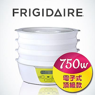 美國Frigidaire富及第 高功率電子式低溫健康乾果機