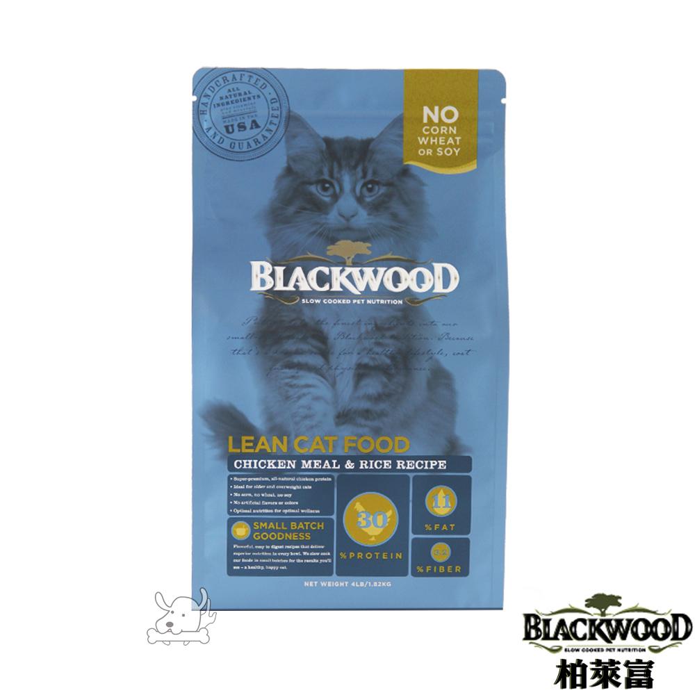 BlackWood 柏萊富 特調成貓低卡保健(雞肉+米)13.2磅