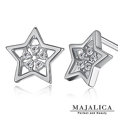 Majalica 純銀耳環 小星星 迷你925純銀耳釘-共3色