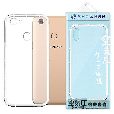 【SHOWHAN】OPPO A75s 空壓手機殼