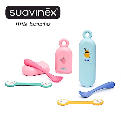 奇哥 suavinex 小怪獸餐巾夾便利盒 (2色選擇)