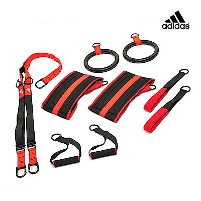 Adidas Training 懸掛式全能訓練帶
