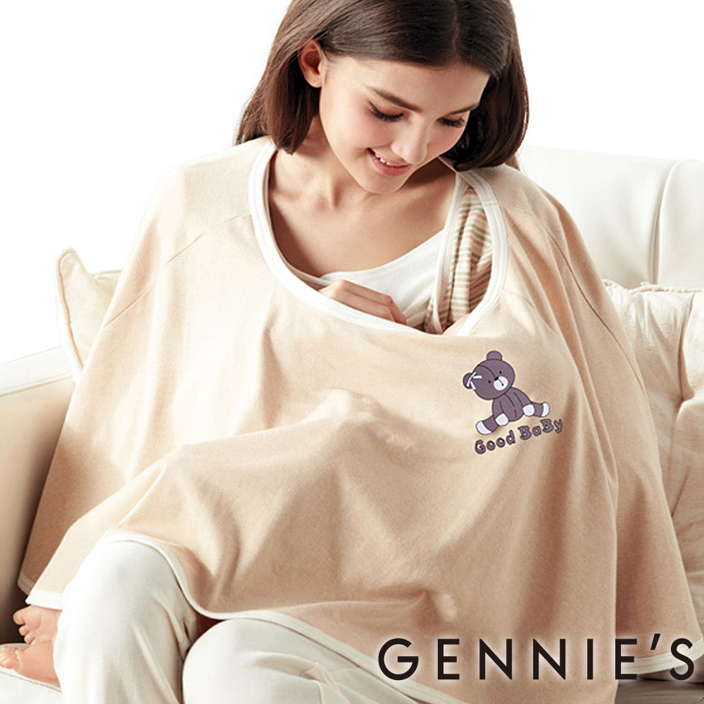 【Gennies奇妮】天然原棉寶貝熊多功能圓領哺乳巾(TNN05)-米黃