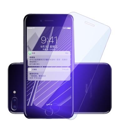Apple iPhone 7 Plus 5.5吋 9H抗藍光鋼化玻璃保護貼