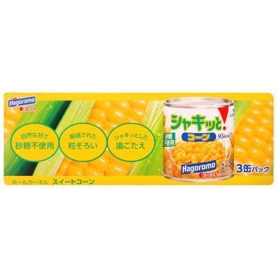 Hagoromo 金黃甜玉米粒(190gx3入)