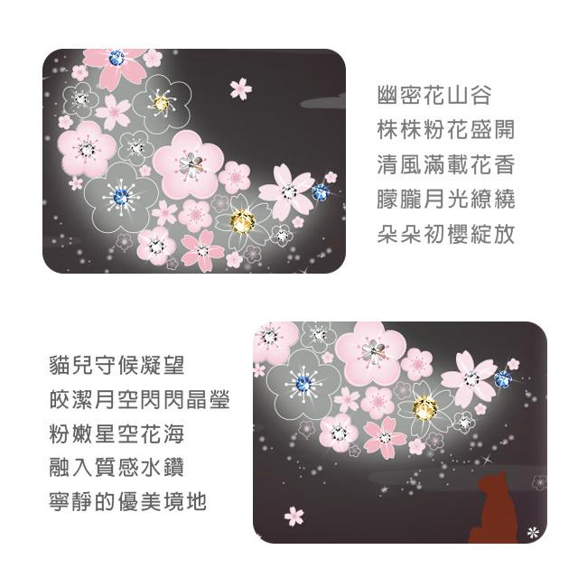 YOURS SHARP、InFocus系列 彩鑽防摔手機殼-月櫻谷