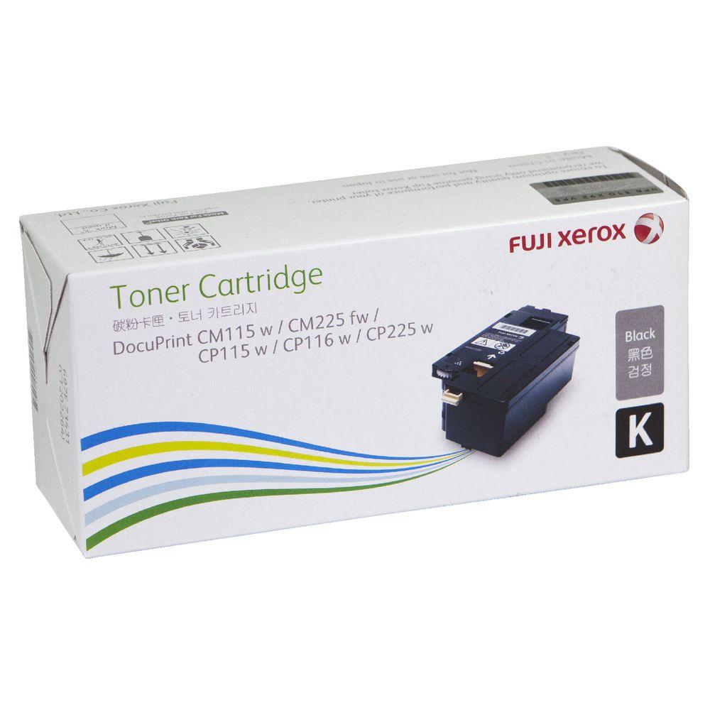 【福利品】FujiXerox富士全錄 CT202264 原廠黑色碳粉匣