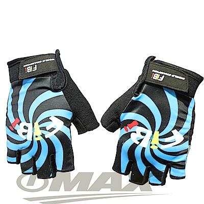 omax風火輪萊卡半指手套-藍色