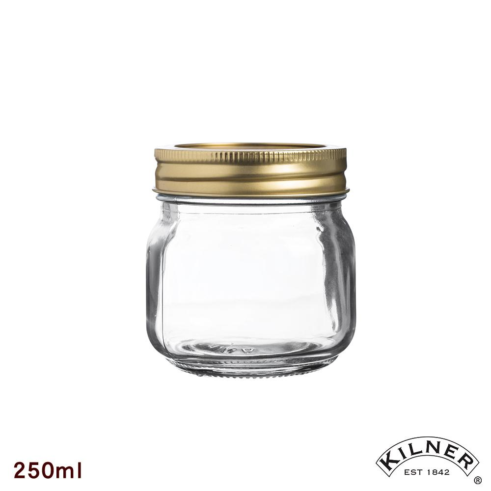 KILNER 經典款貯存罐 0.25L(8H)