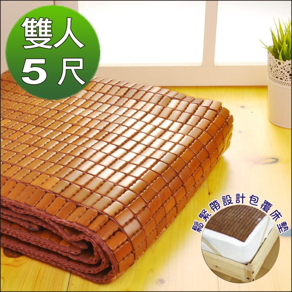 BuyJM天然炭化雙人5尺專利麻將竹涼蓆附鬆緊帶