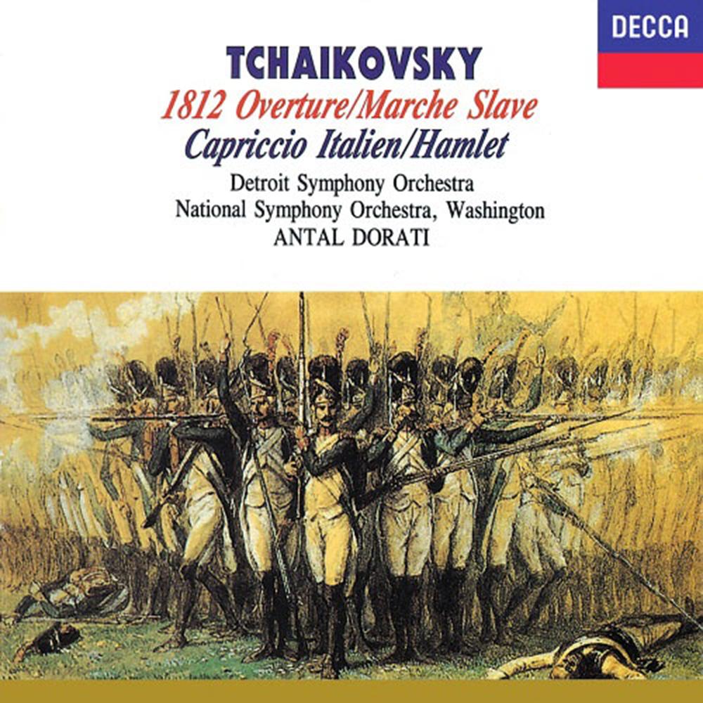 柴可夫斯基:1812序曲、斯拉夫進行曲、義大利奇想曲、哈姆雷特幻想序曲 / 杜拉第(指揮)