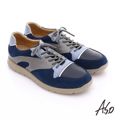 A.S.O 輕量抗震 真皮拼接活力休閒鞋 深藍色