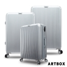 ARTBOX 時尚格調 -  三件組PC可加大鏡面海關鎖行李箱(銀色)