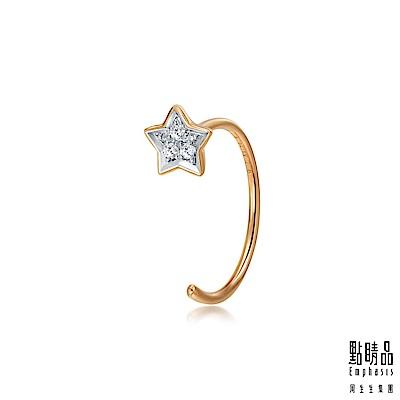 點睛品Ear Play 18K星星鑽石耳環單只耳飾