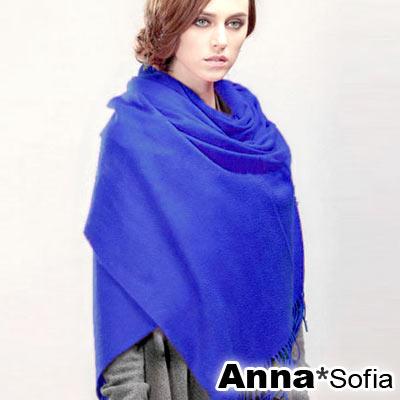 AnnaSofia-簡約素面-厚織羊毛披肩-圍巾-寶藍