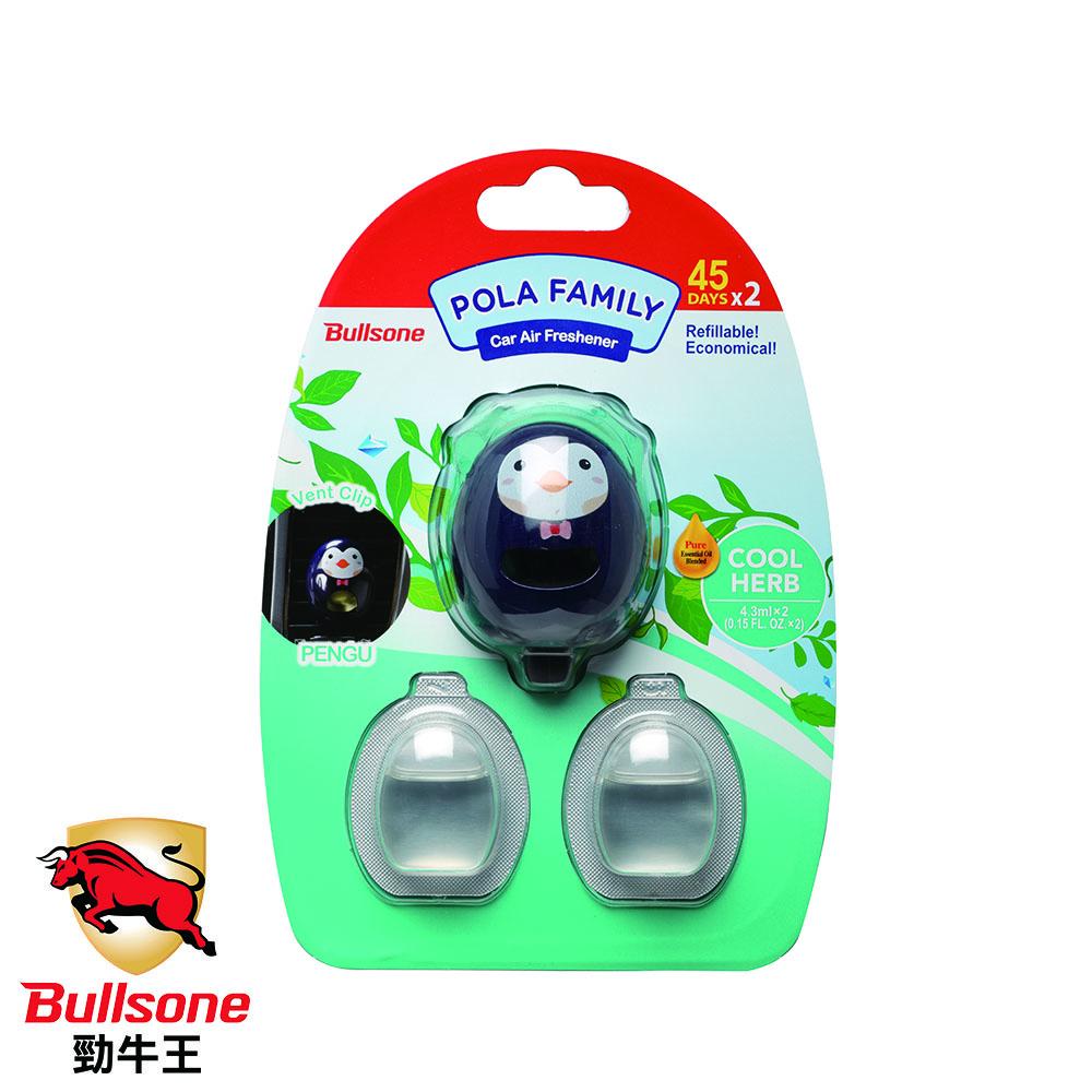Bullsone-勁牛王-趣味企鵝造型通風口香水夾(草本植物)超值組