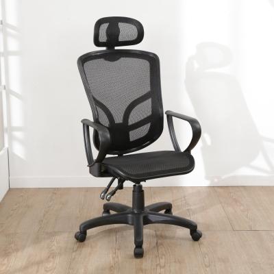 BuyJM艾布納加大椅背全網辦公椅/電腦椅-免組裝