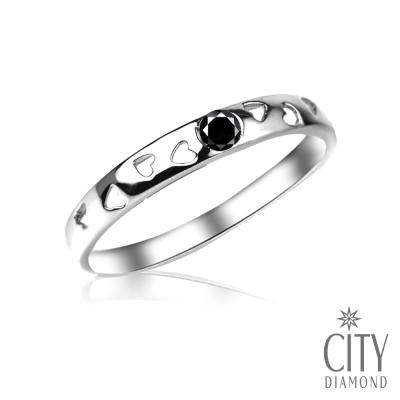 City Diamond【黑色篇章】10分黑鑽石『戀愛圓舞曲』定情鑽戒(白K)