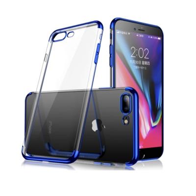 PKG Apple IPhone7/8 Plus 高顏值手機套(時尚電鍍邊)