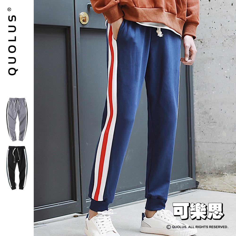 可樂思 亮彩寬條紋 點綴 縮口 男生棉褲 休閒褲