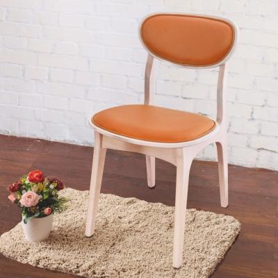 Boden-莉亞簡約實木餐椅/單椅(橘色)-43x49x79m