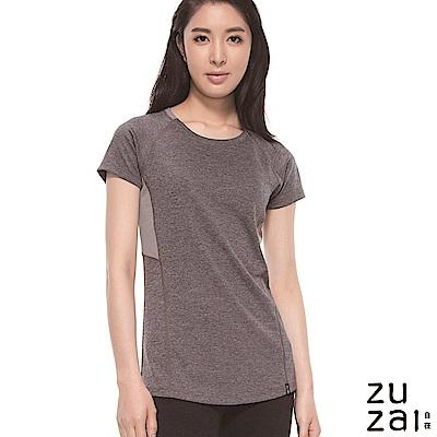 zuzai 自在體溫調節短袖上衣-女-中灰色