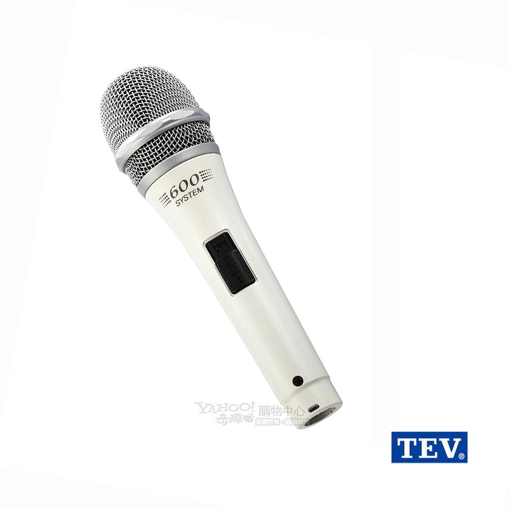 台灣電音TEV TM-600 專業動圈式有線麥克風