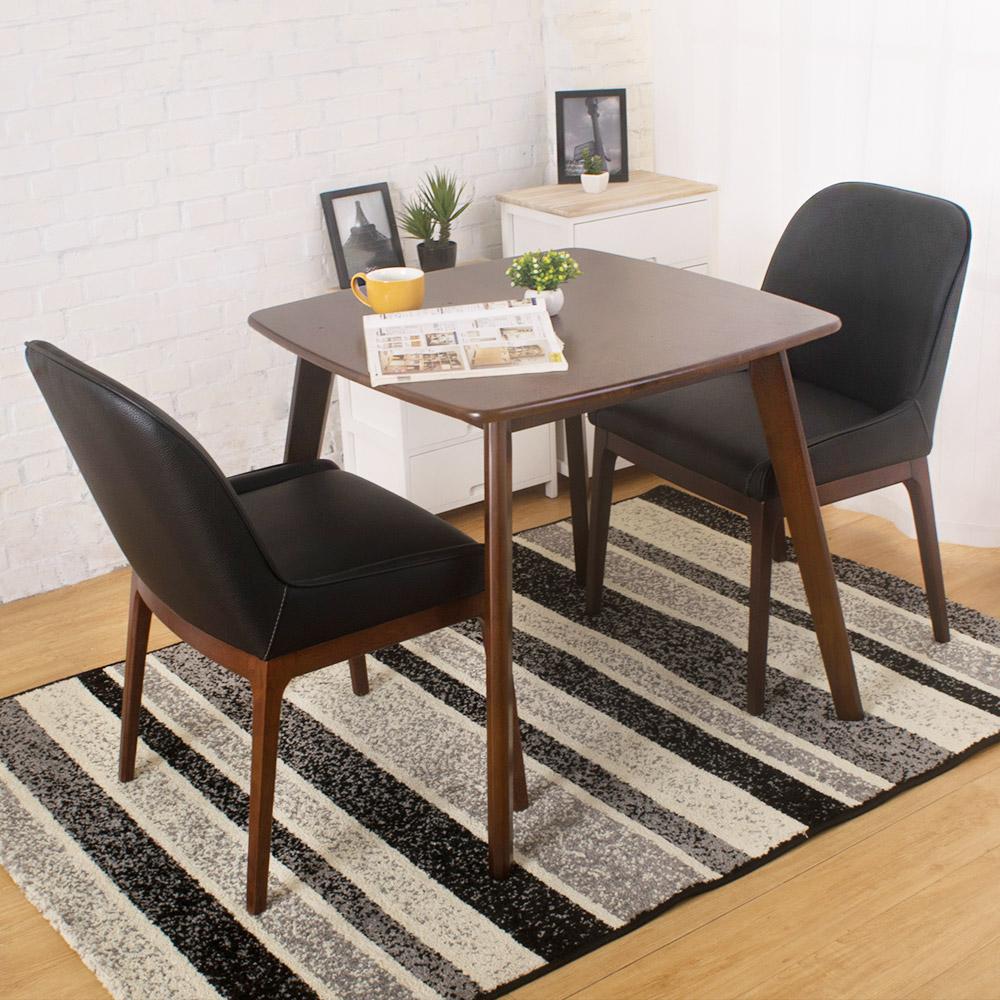 Bernice-莫德斯實木餐桌椅組(一桌二椅)-80x80x75cm