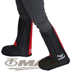 JUMP尼龍雨鞋套-黑紅