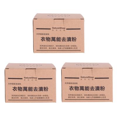 居家達人 天然環保清潔劑 / 衣物萬用去漬粉_600g (3入組)
