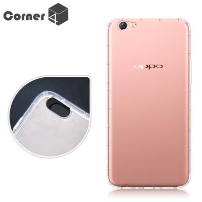 Corner4 OPPO R9s透明防摔手機空壓軟殼