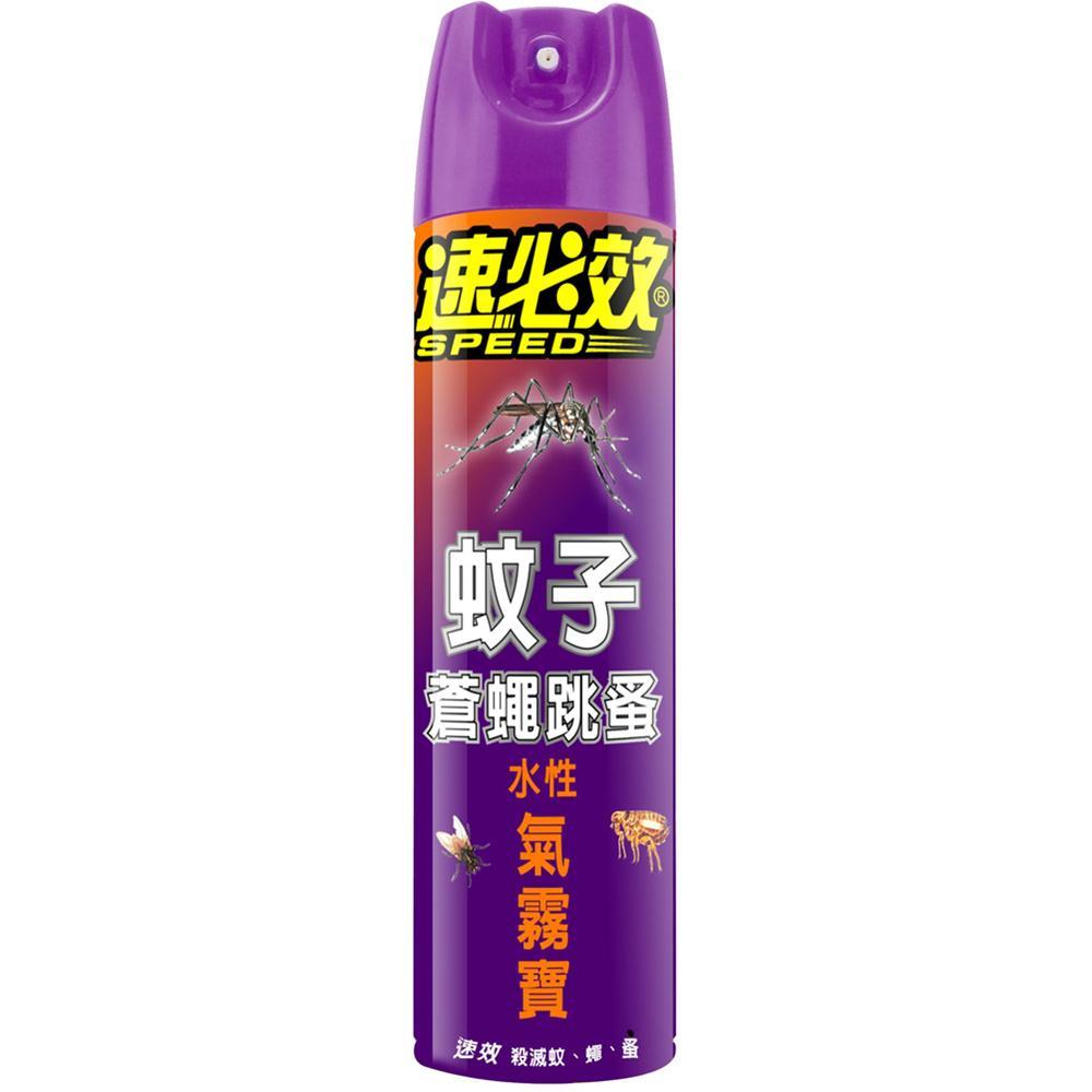 速必效 水性蚊子蒼蠅跳蚤氣霧寶 550ml/瓶