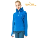 【hilltop山頂鳥】女款ZISOFIT吸濕半開襟拉鍊彈性上衣H51FH5藍