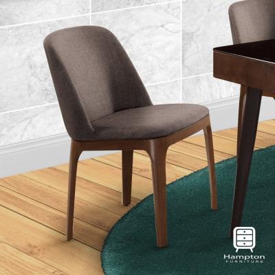 漢妮Hampton比利餐椅-48x61x83cm
