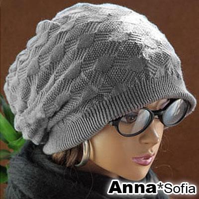 AnnaSofia-菱格球型款-雙面戴針織帽-灰系