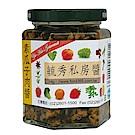 毓秀私房醬 素瓜子肉醬(250g/罐)*12罐組