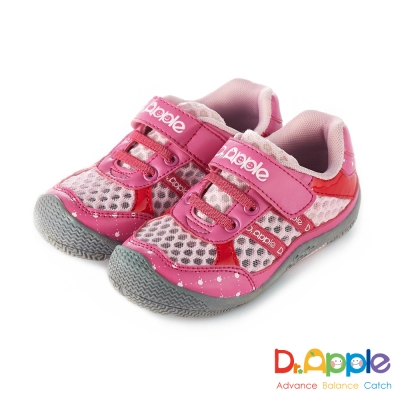 Dr. Apple 機能童鞋 超透氣大網格拉風童鞋款  粉