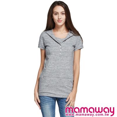 孕婦裝-哺乳衣-連帽長版孕哺上衣-共三色-Mama