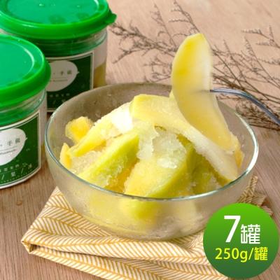 枋山盧家芒果 情人果冰x7罐(250g/罐)