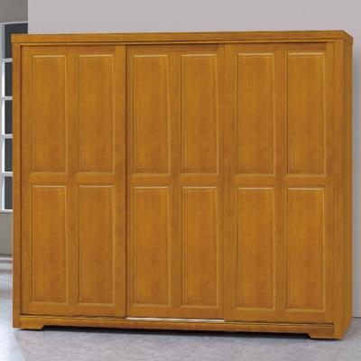 品家居 萊蒂7.3x7尺推門實木衣櫃