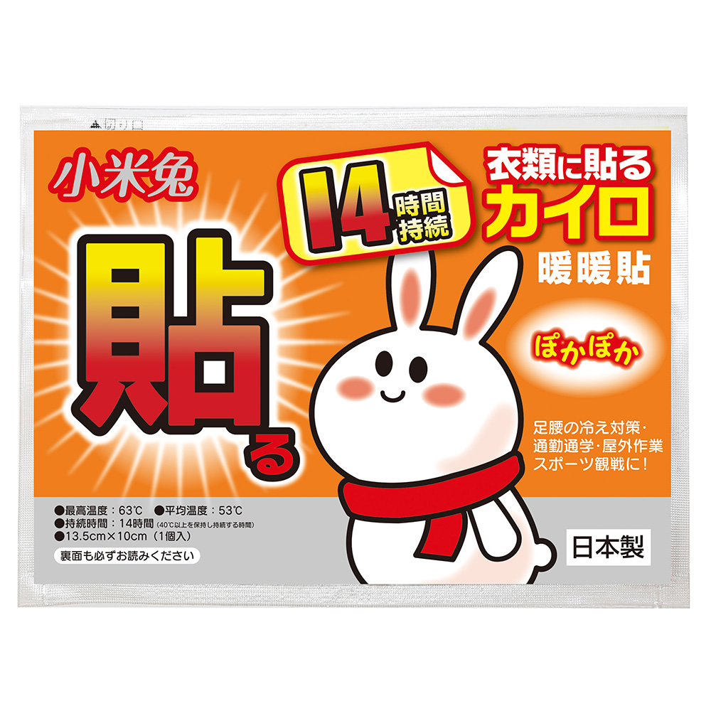 小米兔暖暖貼(10入裝)