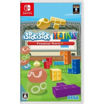 魔法氣泡俄羅斯方塊 - Nintendo Switch日文版
