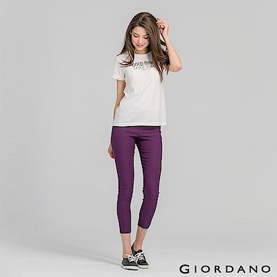GIORDANO-女裝修身顯瘦彈力窄管褲-73-紫