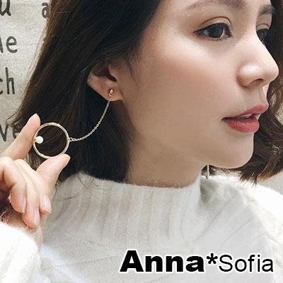 【2件399】AnnaSofia 簡約長垂圈綴珠 大型耳針耳環(金系)