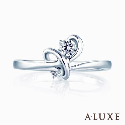 A-LUXE 亞立詩 Princess系列18K白金 美鑽線戒女戒