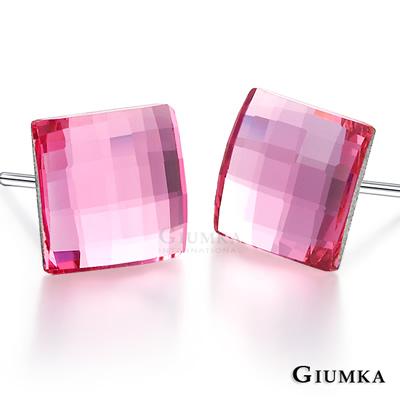 GIUMKA耳環 方形水晶鋼針耳環(8mm粉水晶)