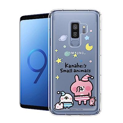 卡娜赫拉 Samsung Galaxy S9+/S9 Plus 彩繪空壓手機殼(...